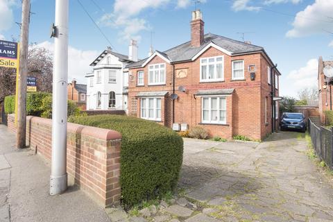 3 bedroom semi-detached house for sale - Tilehurst Road, Reading, RG1