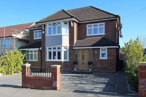 4 bedroom detached house for sale - Gordon Road, Chelmsford
