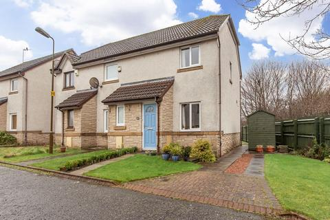 2 bedroom end of terrace house for sale - 104 The Murrays Brae, Liberton, EH17 8UG