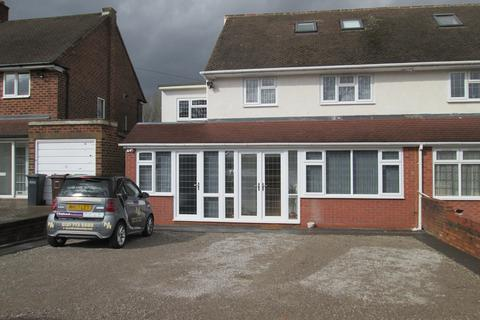 1 bedroom house share to rent - Room 4, Old Lode Lane, Solihull