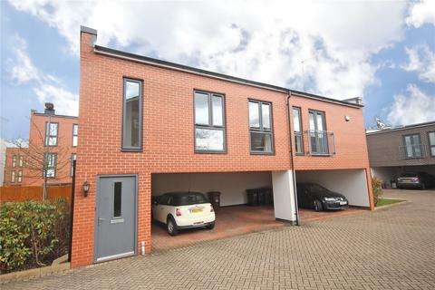 2 bedroom detached house for sale - Penn Way, Welwyn Garden City, Hertfordshire