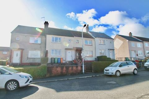 2 bedroom terraced house for sale - Fern avenue, Bishopbriggs, G64 1TF