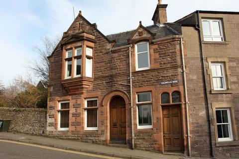 4 bedroom end of terrace house for sale - Coldwells Road, Crieff PH7
