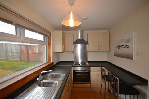 1 bedroom flat for sale - Loch Naver, East Kilbride, South Lanarkshire, G74 2DG