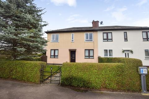 2 bedroom flat for sale - Balgavies Avenue, Dundee