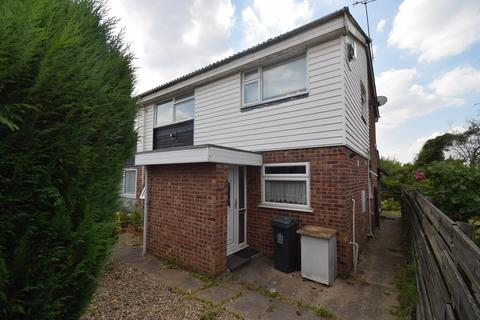 2 bedroom ground floor flat for sale - Okehampton Avenue, Evington, Leicester