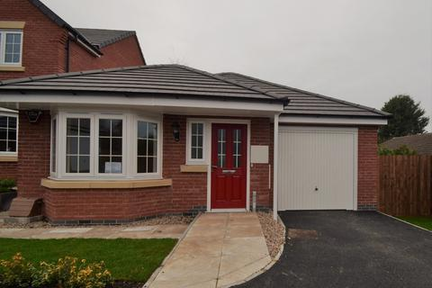 2 bedroom detached bungalow for sale - Dent Drive, Thurmaston, Leicester