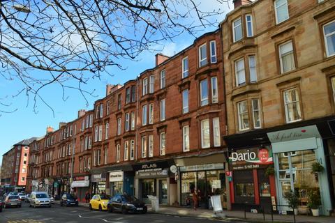2 bedroom flat for sale - Queen Margaret Drive, Flat 3/1, North Kelvinside, Glasgow, G20 8NZ