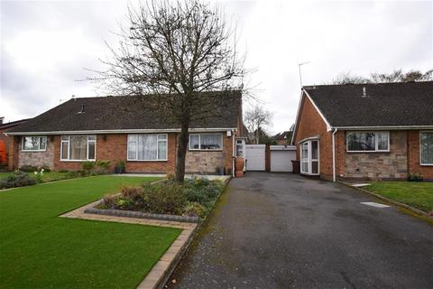 2 bedroom semi-detached bungalow for sale - Mereside Way, Solihull, B92 7AZ