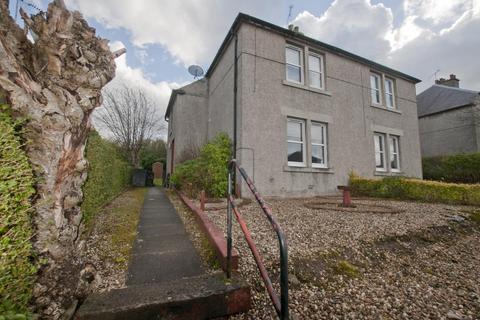 2 bedroom semi-detached house for sale - 15 Hill Street, Stirling, Stirlingshire fk7 0dh, UK