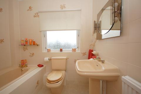 2 bedroom flat for sale - Humbie Gate, Newton Mearns G77