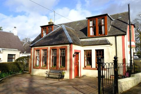 2 bedroom link detached house for sale - 3 The Clachan Station Road, Balfron, G63 0NY