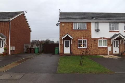2 bedroom end of terrace house for sale - Meadow Brown Road, Nottingham, NG7
