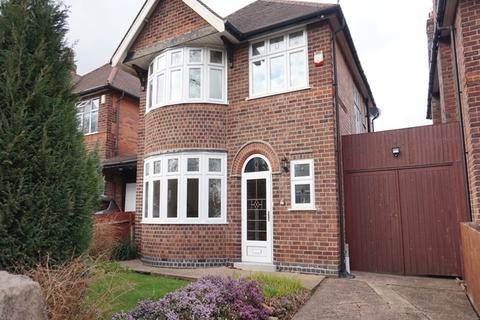 3 bedroom detached house for sale - Wollaton Road, Wollaton, Nottingham, NG8