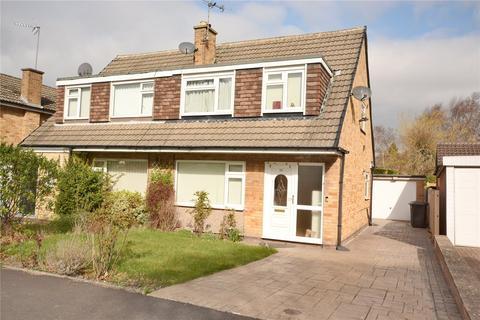 3 bedroom semi-detached house for sale - Plantation Gardens, Leeds, West Yorkshire