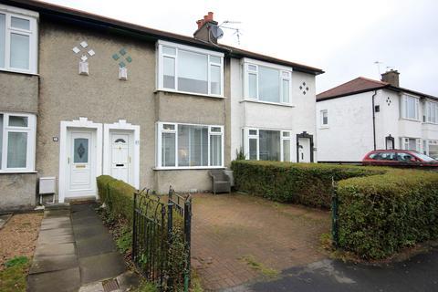 2 bedroom terraced house for sale - 21 Bradan Avenue, GLASGOW, G13 4HY