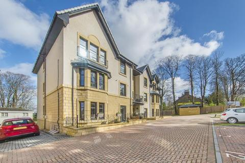 2 bedroom flat for sale - 5 Central Court, Cambuslang, Glasgow, G72 8FA