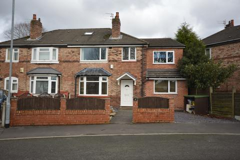 4 bedroom semi-detached house for sale - Barcicroft Road, Stockport