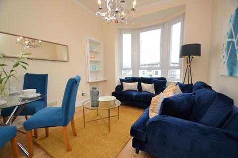 2 bedroom flat for sale -  Holmlea Road,  Cathcart, G44