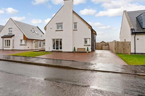 5 bedroom detached house for sale - Goremire Road, Carluke