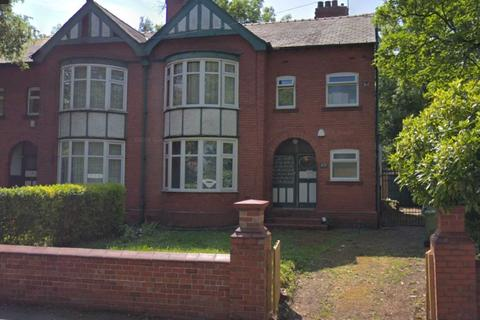 4 bedroom semi-detached house to rent - Daisybank Road, Manchester