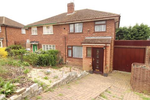 2 bedroom semi-detached house for sale - Birdhill Avenue, Reading