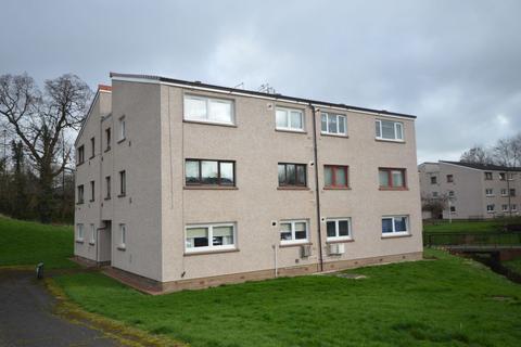 1 bedroom flat for sale - Landemer Drive, Rutherglen, South Lanarkshire, G73 2TB