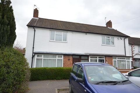 2 bedroom semi-detached house for sale - Shere Close, Chessington, Surrey. KT9 1QR
