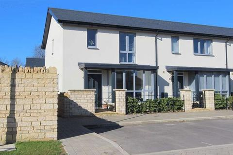 3 bedroom end of terrace house for sale - Waller Gardens, Bath