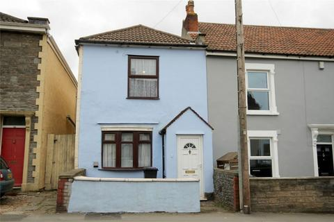 2 bedroom end of terrace house for sale - Victoria Street, Staple Hill, Bristol