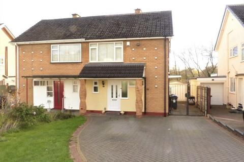 3 bedroom detached house for sale - Ashford Drive, Sutton Coldfield