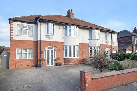 5 bedroom semi-detached house for sale - Upton Lane, Farnworth