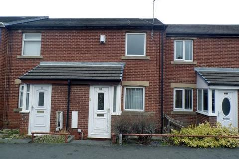 2 bedroom terraced house for sale - Station Road, Camperdown, Newcastle upon Tyne