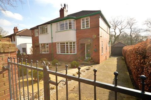 3 bedroom semi-detached house for sale - Southlands Avenue, Rawdon, Leeds