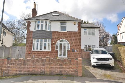 5 bedroom detached house for sale - Southlands Drive, Leeds, West Yorkshire