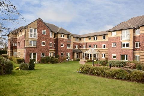 2 bedroom apartment for sale - Primrose Court, Primley Park View, Leeds, West Yorkshire