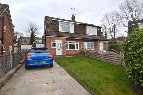 3 bedroom semi-detached house for sale - Primley Park Drive, Leeds, West Yorkshire