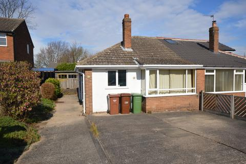 2 bedroom bungalow for sale - Thornhill Croft, Walton, Wakefield, West Yorkshire
