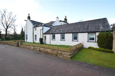 2 bedroom cottage for sale - Dun Park, Kirkintilloch, G66 2DU