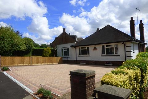 2 bedroom detached bungalow for sale - Rushmere Road, Northampton