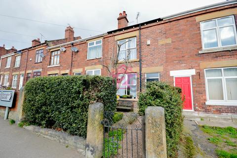 3 bedroom terraced house for sale - Dronfield Road, Eckington, Sheffield, S21