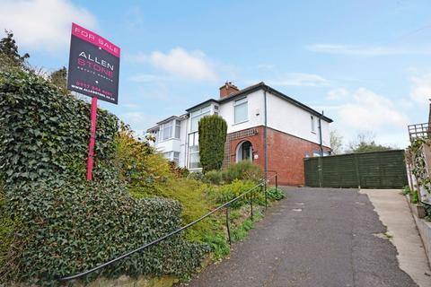 3 bedroom semi-detached house for sale - Church Road, Bishopsworth, Bristol