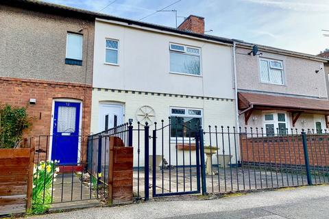 3 bedroom terraced house for sale - Carnbroe Avenue, BINLEY, COVENTRY CV3