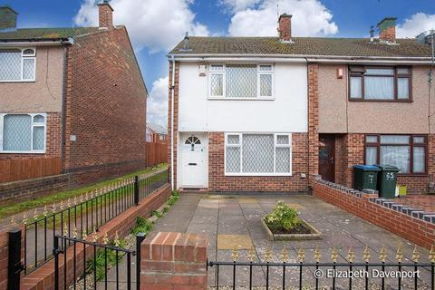 2 bedroom end of terrace house for sale - Spring Road, Little Heath