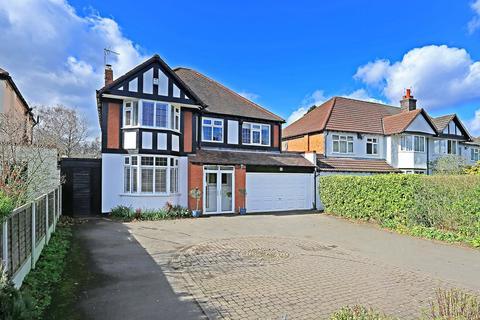 5 bedroom detached house for sale - Broad Oaks Road, Solihull