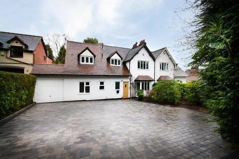 4 bedroom house for sale - Barnt Green Road, Cofton Hackett, Birmingham
