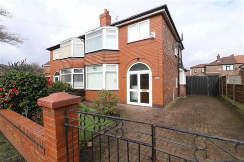 3 bedroom semi-detached house for sale - Northleigh Road, Firswood, Trafford, M16
