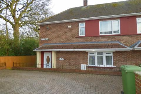 2 bedroom semi-detached house for sale - 12, Eamont Road, Ferryhill