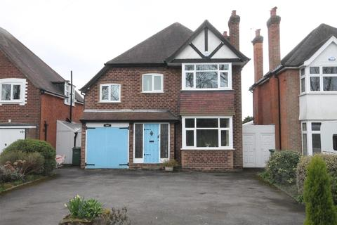 4 bedroom detached house for sale - Widney Lane, Solihull