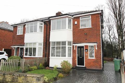 3 bedroom semi-detached house for sale - Headlands Drive, Prestwich, Prestwich Manchester